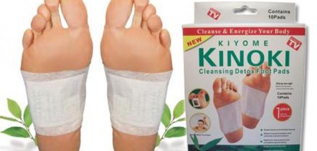 400 din za pakovanje Kinoki Detox Flastera za čišćenje tela od toksina!