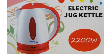 1890 din za KENO električno kuvalo za vodu (zapremina 1,7 l,  snaga 2200W)!