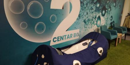 1490 din za tretman za poboljšanje zdravlja i podmlađivanje celog tela u Hiperbaričnoj komori u trajanju od 50 min u Oxybariccentru na dve lokacije (Vračar i Novi Beograd)!