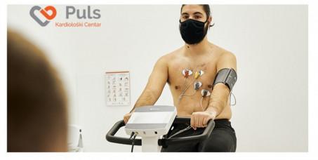 """4840 din za kardiološki pregled sa 60% popusta (pregled kardiologa+EKG+merenje pritiska i saturacije+ultrazvuk srca+zaključak kardiologa u """"Puls kardiološki centar""""!"""