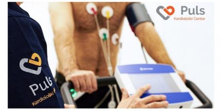 """16450 din za kompletan pregled srca sa 50% popusta (ekg+uz srca+stres test+holter ekg ili holter pritiska+labaratorija+pregled kardiologa i zaključak u """"Puls kardiološki centar""""!"""